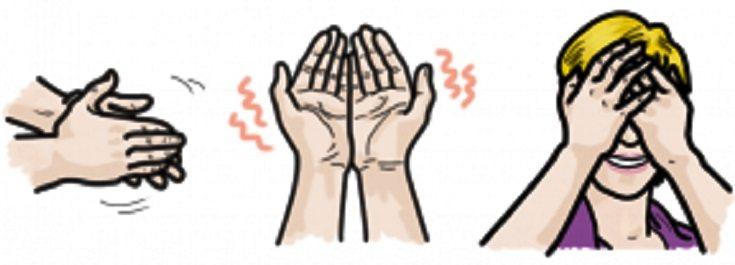 упражнение пальминг