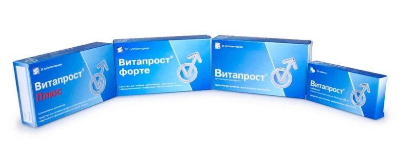 формы препарата Витапрост