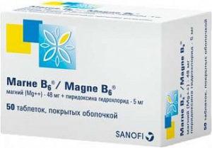 Магне В6 в таблетках 50 шт