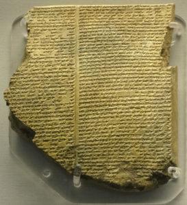 Ассирийская глиняная табличка