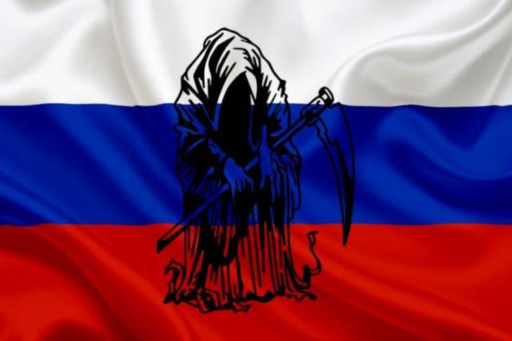 Причины смерти мужчин в России