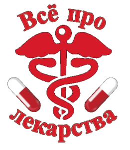 Сайт всё про лекарство