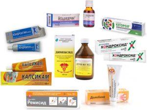 препараты с димексидом
