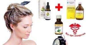 маска с димексидом для волос