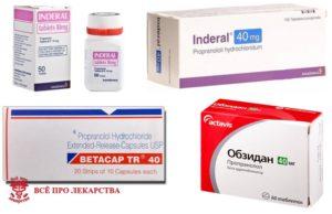 заменители анаприлина