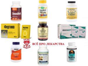 Препараты витамина В8