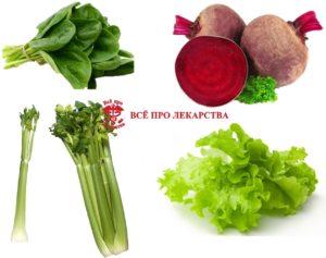 богатые нитратами овощи