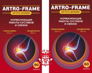 Артро-фрейм капс. №60 и №90