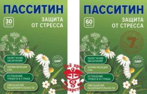 Пасситин защита от стресса капсулы №30 и №60