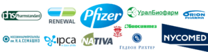 Логотипы изготовителей преднизолона в таблетках
