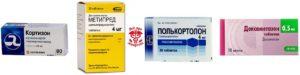 Лекарства, которыми можно заменить преднизолон