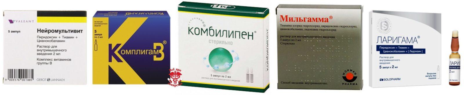 Витамины В1, В6, В12 в ампулах
